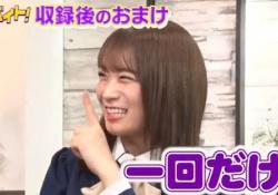 【朗報】乃木坂46のザ・ドリームバイト、リモート収録があった模様・・・!