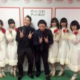 『【乃木坂46】バナナマン今年も紅白出演なるか!?『紅白ウラトークチャンネル』歴代MC一覧がこちら!!!!』の画像