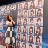 『【乃木坂46】山崎怜奈『帰国したら卒論が待ってる・・・ピンチ・・・』』の画像