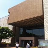 『戸田市立図書館 小学生向け探検ツアーが6月23日』の画像