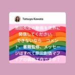 yamanoyokohama2050のblog
