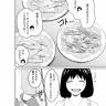 お菓子漫画19ページ目 アソートラスク
