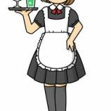 『【職業】メイドさんのイラスト』の画像