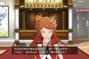【ミリオンライブ】環誕生日おめでとう!