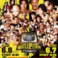 / あと7時間で #WrestlePeterPan 📣 \ ...