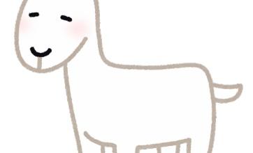 最強の雑草駆除アイテム…ヤギ