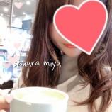 『恥ずかしがり…*sakura』の画像