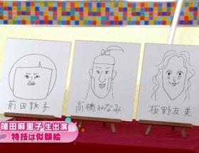 元AKB篠田麻里子さまの描いた前田敦子高橋みなみ板野友美の似顔絵がそっくり