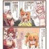 桃「シャミ子、エッチしよう!!」 シャミ子「はい!?!?」