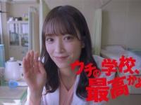 【日向坂46】「ウチの学校、最高かよ!」佐々木久美の保健室!!!