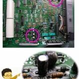『自動車ECUコンデンサ交換と液漏れ修理』の画像