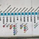 『東京メトロ東西線の混雑は? 朝ラッシュ時東陽町駅で乗降観察してきました!』の画像