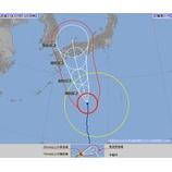 『【家庭菜園】2015年7月 台風11号(ナンカー)が西日本直撃コースなので、畑の防風対策を考える。』の画像