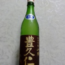 豊久仁の山廃生って、なかなかレアな酒。「豊久仁 純米吟醸 山廃 備前雄町 生原酒」