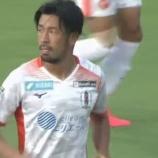 『【愛媛FC】愛媛県出身 MF渡邊一仁が現役を引退することを発表 J2通算301試合出場「この12年間は 私の一生の財産」』の画像