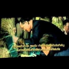 タイ国王死亡、新国王のワチラーロンコーンの姿がこちら