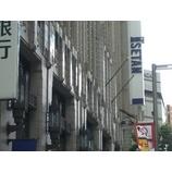 『The dancyu shop 伊勢丹新宿店B1フロア』の画像