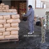 『凍てつくなかの大豆(まめ)検査』の画像