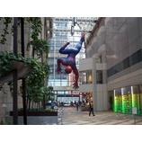 『Spider-Man』の画像