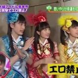 『【動画】PON!ももいろクローバー×天津 エロ禁止 2010.07.01』の画像