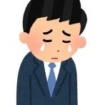 5年勤続で3000円しか給料上がらないからそれを理由に退職願出したんだけど