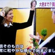 米・ケネディ駐日大使がAKBの恋チュンを踊るwwwww(動画あり) アイドルファンマスター