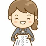 『「個人事業者向け営業プロセス改善講座」』の画像