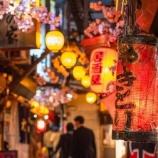 『【ざまぁw】協力金バブルで毎日6万円貰っている個人飲食店さん、人間関係が無事崩壊へwwwwwwwwww』の画像