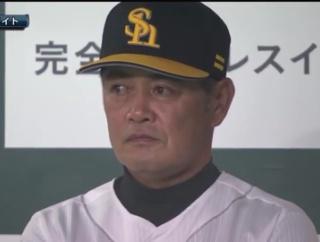 【悲報】工藤監督、ついに泣く