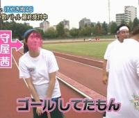 【欅坂46】ねんさんVSめみたん因縁の対決キタ━━━(゚∀゚)━━━!!