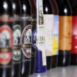 『1年間で26種類のバラエティ豊かなクラフトビールが届く「サンクトガーレン頒布会2020」申込み開始』の画像