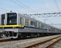 『東武鉄道20400型電車のお披露目』の画像
