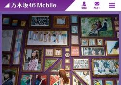 【衝撃】乃木ヲタの電話帳、これはびっくりするなwwwww