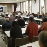 『平成31年度(令和元年)桔梗町会総会開催!』の画像