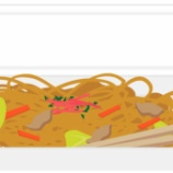 『【ドカ食い気絶部用】ペヤング 超超超超超超大盛 やきそばペタマックスを発売』の画像
