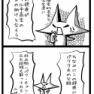 【四コマ漫画】ソウル市が教育の為、学生に「親日人名辞典」を配布