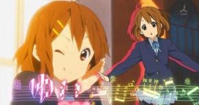 アニメ『けいおん!』のOPを久々に聴いたんだけど・・・。