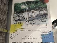【日向坂46】大阪のタワレコ来たら泣いた・・・・・
