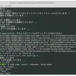 『mint19にAnboxをインストールしてAndroidアプリを使う』の画像