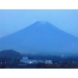 『富士の夜明け』の画像
