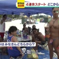 【画像】海水浴、セクシーmanさんで溢れかえるwwwwwwwwww