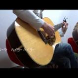 『童神 ♪ SUMIVINO(動画)』の画像