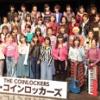 【朗報】秋元康ガールズバンドが美少女揃いでヤバいwwwwwwwwwwwwwwwwww
