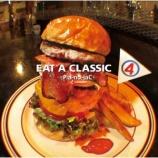 『CD Review:→Pia-no-jaC←「EAT A CLASSIC 4」』の画像