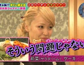 E-girls・Ami「立食パーティーでハムとケーキとサラダを一つの皿に盛り付けて何がいけないんですか?」