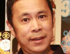 ナイナイの岡村隆史「笑っていいとも」のレギュラー獲得!
