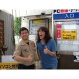 『アニソンの福山芳樹さんが遊びに来てくれました!』の画像