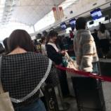 『乃木坂46メンバー、香港からエコノミークラスで帰国・・・【画像あり】』の画像