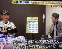 阪神矢野監督、ついにカルトじみた事を言い出す