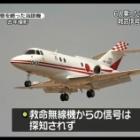 『鹿児島で行方不明 自衛隊機を発見 6人心肺停止の情報』の画像